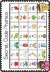 Secret Code Phonics - Blends and Digraphs