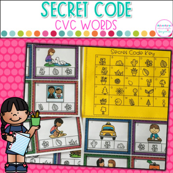 Short Vowel CVC Words- Secret Code
