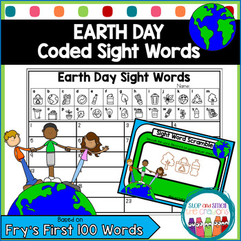 Earth Day Activities | Sight Words