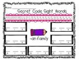Secret Code -an Family Words