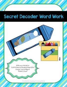 Secret Decoder Word Work Reading Street Grade 1 Unit 4 Week 5 Phonics Words