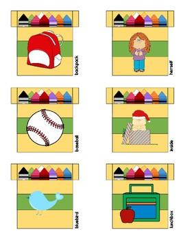 Secret Decoder Word Work Reading Street Grade 1 Unit 4 Week 5 Spelling Words