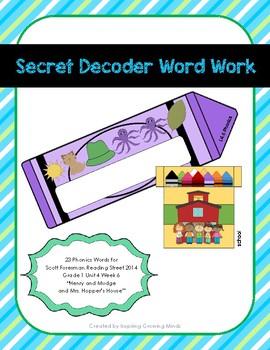 Secret Decoder Word Work Reading Street Grade 1 Unit 4 Week 6 Phonics Words