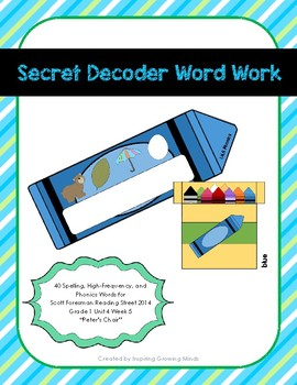 Secret Decoder Word Work Scott Foresman Reading Street Grade 1 Unit 4 Week 5