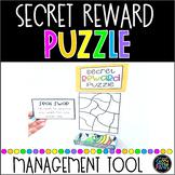 Secret Reward Puzzle | Classroom Management Tool | Classroom Reward Tool