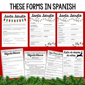 Secret santa white elephant gift exchange forms by brunos blackboard secret santa white elephant gift exchange forms negle Choice Image