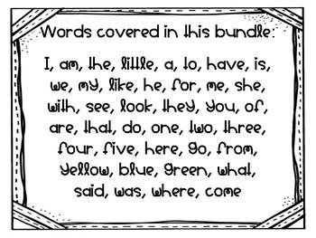 Secret Sight Word Bundle
