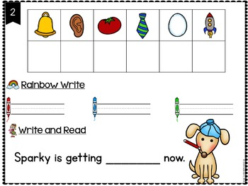 Third Grade Sight Words Activity | Secret Sight Words