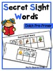 Secret Sight Words BUNDLE