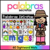 Secret Sight Words SPANISH / Centro de Palabras de Alta Frecuencia