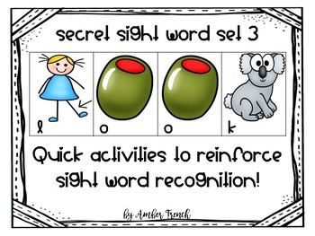 Secret Sight Words Set 3