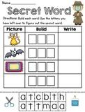 Short A Secret Word Literacy Centers