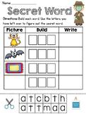 CVC Word Families Worksheets (21 Fun Secret Word Short Vowels Literacy Stations)
