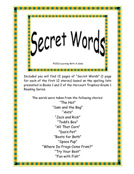Harcourt Trophies FIRST GRADE Spelling (Books 1 & 2)  Secret Spelling Words