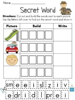 Secret Words Long i CVCe Words Packet