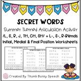 Secret Words - Summer Themed Articulation Activity