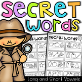 Secret Words Worksheets - CVC, Short Vowels and Long Vowels