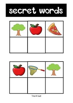 Secret Words for Grade 1 - SET 1