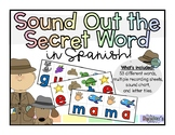 Secret Words in Spanish!