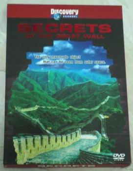 Secrets of the Great Wall (Discovery Channel)