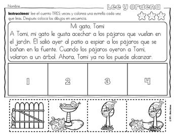 Secuencias con dibujos para los más pequeños - Verano