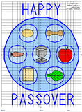 Seder Plate Mystery Picture, 4 Quads: Distance Learning