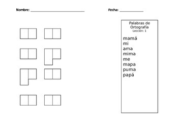 Senderos-Word Boxes-Lesson 1