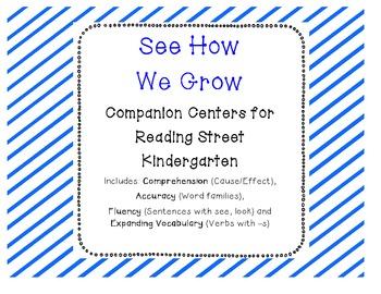 See How We Grow Reading Street Companion Centers