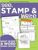 See, Stamp, Write (Sight Word Journal and Open-Ended Activity Pages)