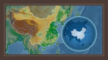 See, Think, Wonder China