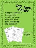 See Think Wonder Sheets
