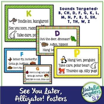 See You Later, Alligator Posters for Articulation Bundle - SLP Decor