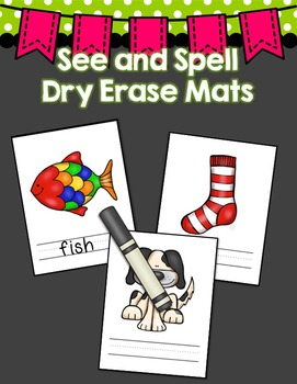 See and Spell Dry Erase Mats