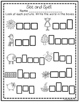 See and Spell Picture Spelling Cards