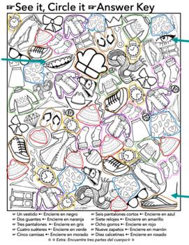 See it, Circle it - Beginner Spanish - An 'I Spy' Themed Worksheet