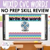 Short Vowel Word Work Interactive Powerpoint: See it. Write it.