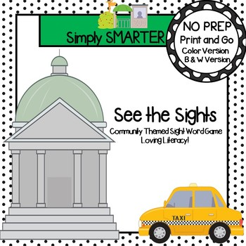See the Sights:  NO PREP Community Themed Sight Word Game