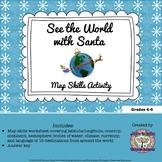 FREEBIE See the World with Santa Map Skills Activity