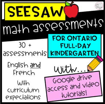 SeeSaw Math Assessment Bundle for Ontario FDK Teachers! by J\'adore ...