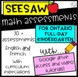 SeeSaw Math Assessment Bundle for Ontario FDK Teachers!