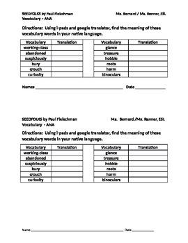 IR Seedfolks by Paul Fleischman Vocabulary - ANA- translation activity