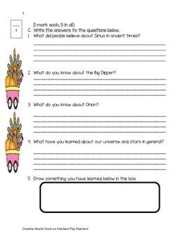 Seeing Stars ( Reading Street 3rd Grade) Comprehension Quiz