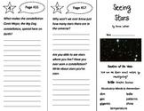Seeing Stars Trifold - Reading Street 3rd Grade Unit 3 Week 3