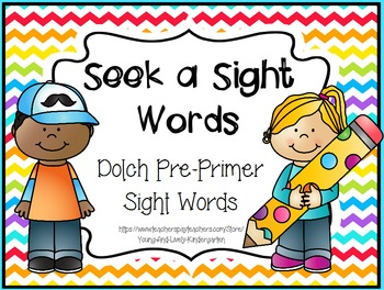 Seek A Sight Word Coloring Pages