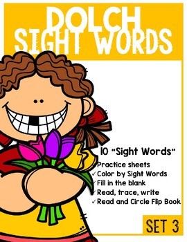 Spring Sight Words (Set 3)