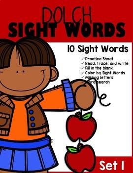 Fall Sight Words (Set 1)