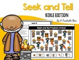 Seek and Tell- Bible Edition