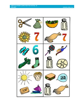 Speech Therapy: Seek 'n Say Articulation Game /s/ initial