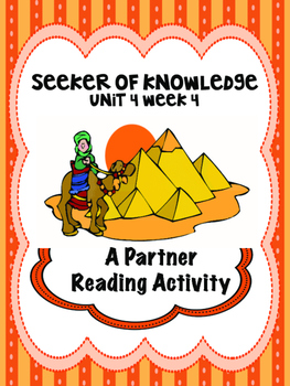 Seeker of Knowledge  Reading Street 4th Grade  Partner Read centers groups