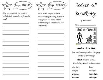 Seeker of Knowledge Trifold - Reading Street 4th Grade Unit 4 Week 4